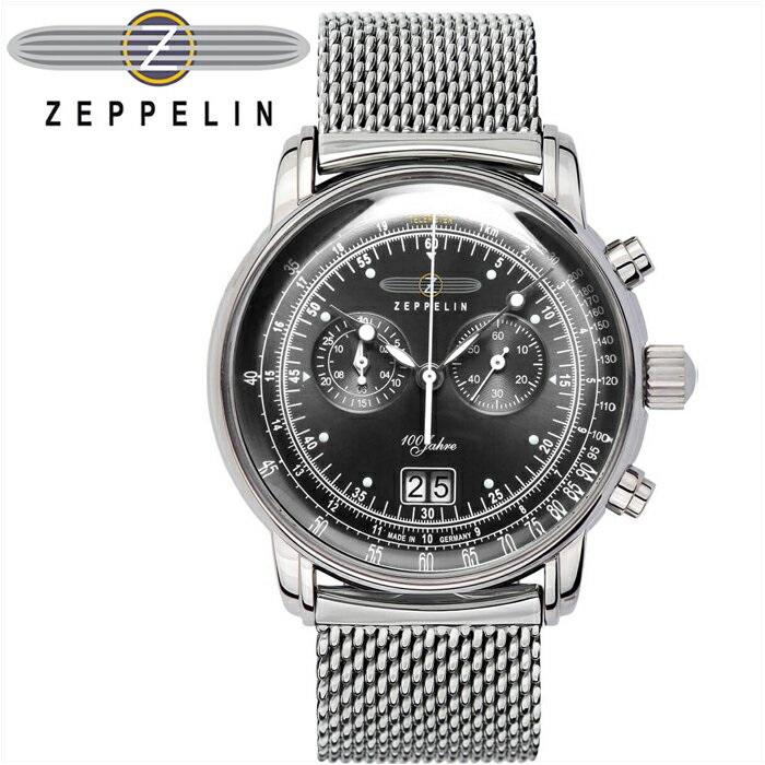 【レビューを書いて5年保証】【サマークリアランス】ツェッペリン ZEPPELIN7690M-2 7690M2 時計 腕時計 メンズブラック シルバー メッシュ 100周年記念モデル ギフト