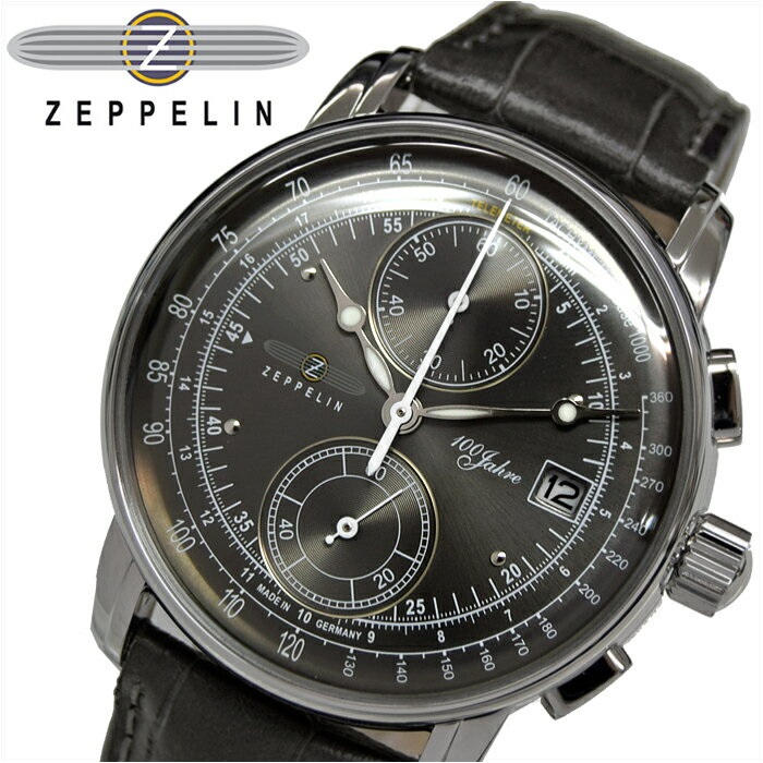 【商品入れ替えクリアランス】ツェッペリン ZEPPELIN 時計 腕時計 メンズ8670-2 ダークブラウン レザー