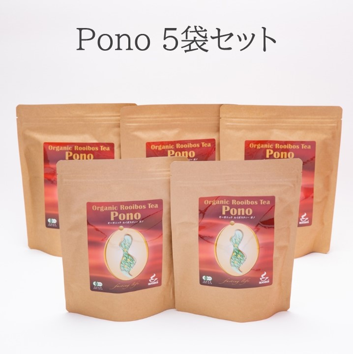 オーガニックルイボスティー Pono 5袋セット ノンカフェイン ノンカロリー