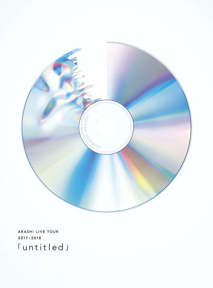 ARASHI LIVE TOUR 2017-2018 「untitled」 (初回限定盤) [Blu-ray]