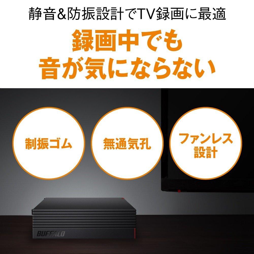 【楽天市場】BUFFALO 外付けハードディスク 8TB テレビ録画/PC/PS4/4K対応 HD-AD8U3:流通