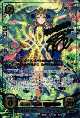 【中古】はじまりのものソティス【SR+】【B19-022】/★女神紋