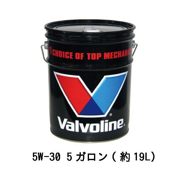 バルボリン(Valvoline) エンジンオイル マックスライフ/MAX LIFE 5W-30 5W30 SN GF-5 5GAL 5ガロン(約19L)