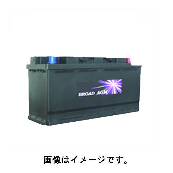 <メーカー直送品>ブロード(BROAD) 自動車/欧州車用AGMバッテリー セバン製 SBRZ 105Ah SBRZ10-L6AGM