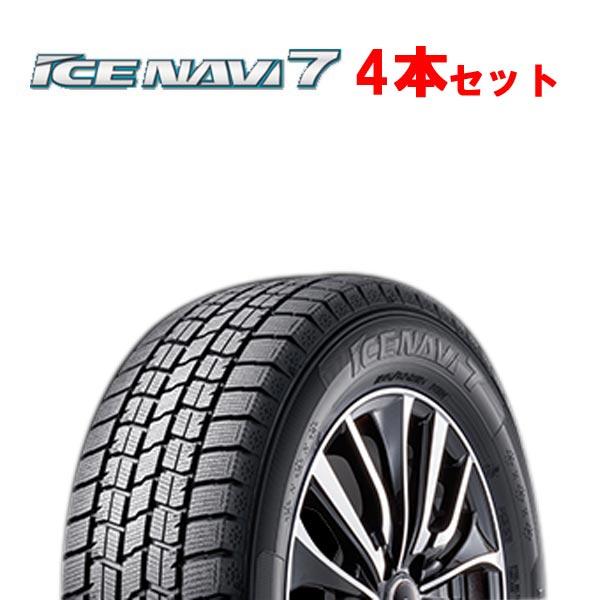 取寄せ品 グッドイヤー(GOOD YEAR) スタッドレスタイヤ 4本セット アイスナビ7/ICENABI 7 165/70R14 81Q 05539612