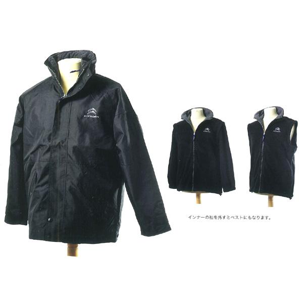 【送料無料】CITROEN(シトロエン)ギフトコレクション Textiles ジャンパー ブルゾン Sサイズ AMC038076