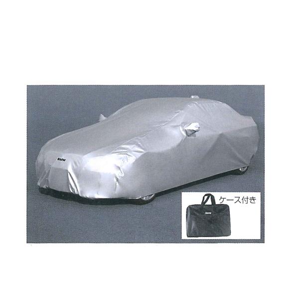【送料無料】【耐久性と撥水性で選ぶなら】BMW 3シリーズ(E90/91/92/93)セダン用 純正ボディ・カバー デラックスタイプ