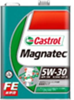 【送料無料】化学合成油カストロールエンジンオイル Magnatec 5W-30 20L