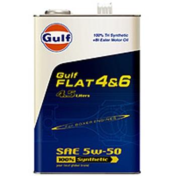 【送料無料】Gulf FALT4&6 5W-50(ガルフ フラット4&6 5W50)20L/ 全合成油エンジンオイル gf46