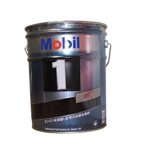 <送料無料>モービル(Mobil) Mobil1/モービル1 FS X2 化学合成エンジンオイル 5W-50 5W50 20L×1
