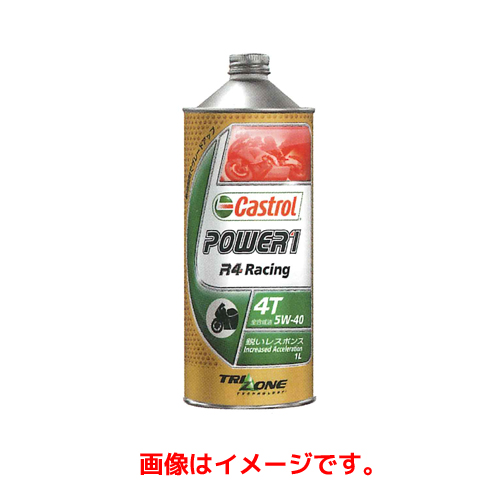 【送料無料】【4サイクル2輪車専用エンシンオイル】 カストロール パワー1 R4レーシング 5W-40 20L