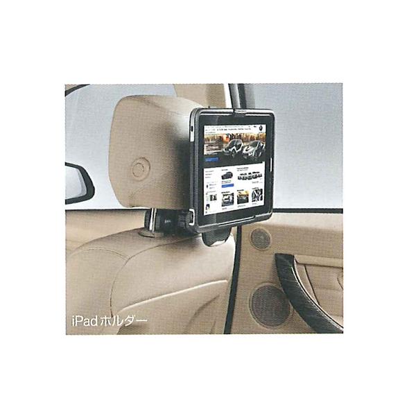 【送料無料】【BMW純正 3シリーズ F30用】iPadホルダー1 51952186297