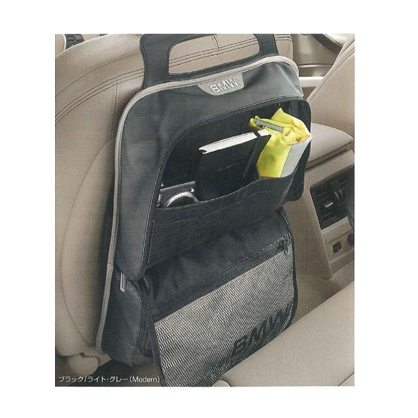 【送料無料】【BMW純正 3シリーズ F30用】シート・バッグ・ストレージ・ポケット ブラック/ライトグレー(MODERN)