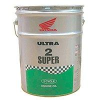 【送料無料】【2サイクルエンジン用・ウルトラオイル】ホンダ純正 ウルトラ 2スーパー 20L