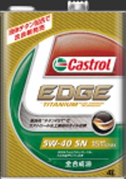 【送料無料】【1L×6缶セット】カストロールエンジンオイル EDGE 5W50