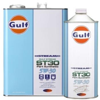 1L×20缶セット◆ガルフ ストリーム ST30 5W30(GULF STREAM ST30/5W-30)部分合成エンジンオイル gfstr
