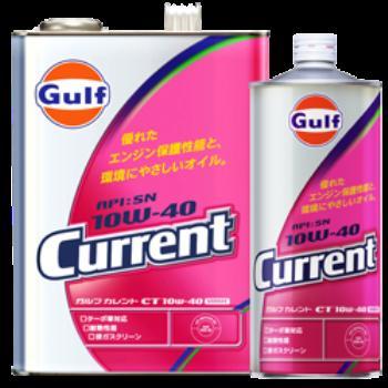 【送料無料】Gulf(ガルフ)エンジンオイル ガルフ カレント CT 10W-40 (4L×6缶セット)  gfcr