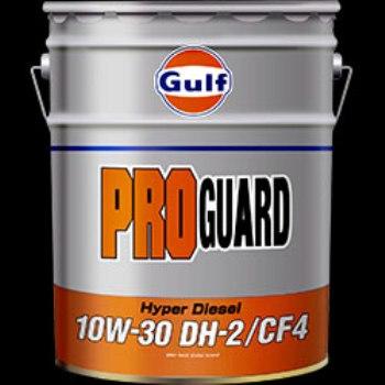 Gulf PRO GUARD Hyper Diesel DH-2(ガルフ プロガードハイパーディーゼル DH-2 10W30) 20L/鉱物油オイル gfhpd