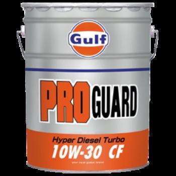 Gulf PRO GUARTD DIESEL TURBO DW-30(ガルフ プロガードハイパーディーゼルターボ 10W30) 20L/CF/鉱物油オイル gfhpd