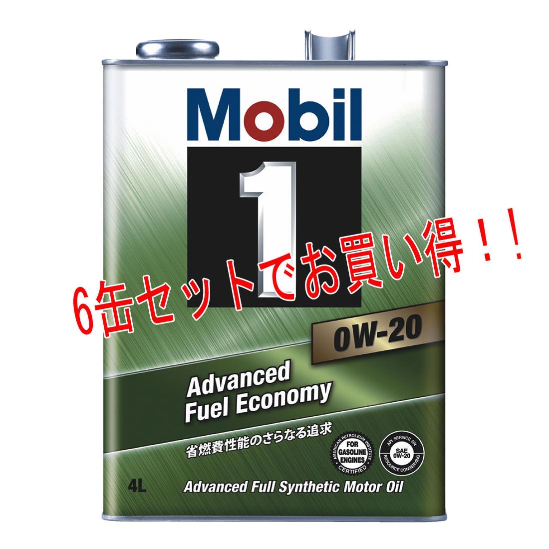 モービル1 0W-20 SN/GF-5 化学合成エンジンオイル 4L缶6本セット 送料無料
