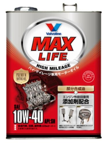 【4L×6缶セット】バルボリン MAX LIFE 10W-40 SN