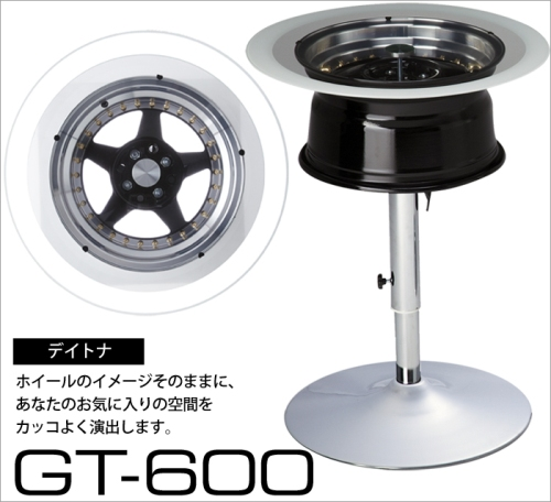 【お取り寄せ商品】ホイールテーブル デイトナ GT-600
