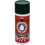 【ケース販売商品 1ケース 50本セット】KYK/古河薬品 漏れ止め予防剤 ストップリーク 200ml 33-204