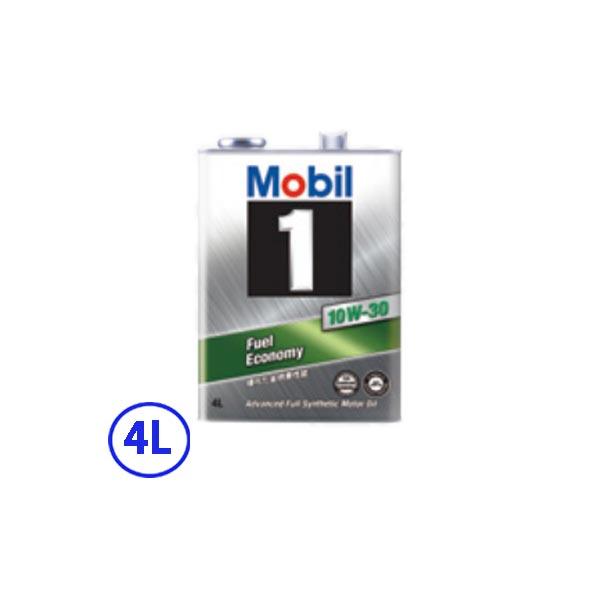 送料無料 モービル(Mobil) Mobil1/モービル1 化学合成エンジンオイル 10W-30 10W30 4L×6