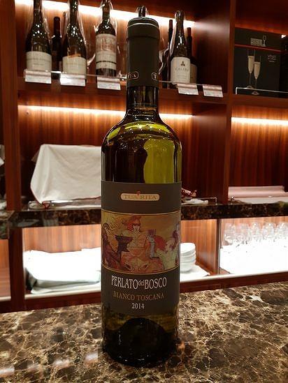 当店は最高な サービスを提供します 2大ワインガイドで 100点を獲得した唯一のワインの造り手 トゥア リータぺルラート デル 2014 ビアンコ ボスコ 高品質 wine