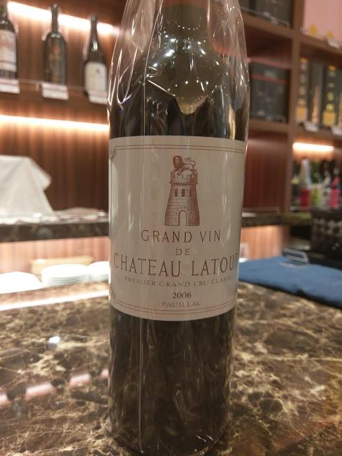 限定1本 16年の熟成を経て最初の飲みごろに いま飲みごろ シャトー ラトゥール wine ボルドー 第1級 赤ワイン 即納最大半額 2020秋冬新作 2004