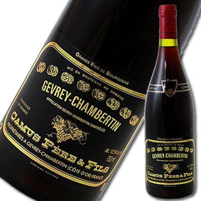 シャンベルタンの特級畑も最大所有者にしてシャンベルタンを代表する造り手カミュのバックヴィンテージは価格高騰必至 カミュ セール 特集 ペール エ 信用 フィスジュヴレ 2013 ブルゴーニュ シャンベルタン 赤ワイン wine