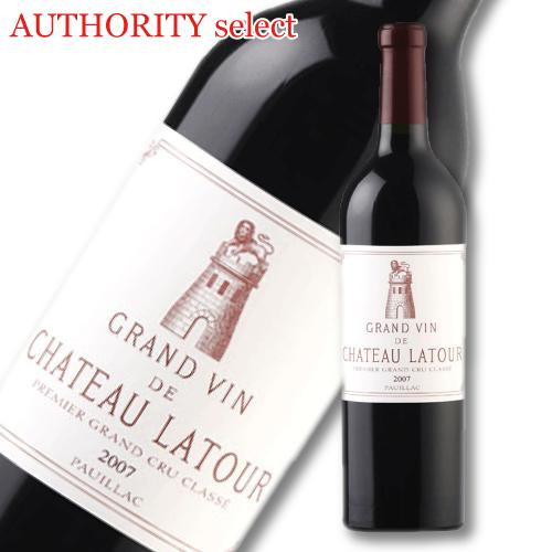 【限定1本】シャトー・ラトゥール[2007]【ボルドー】【第1級】【赤ワイン】【wine】