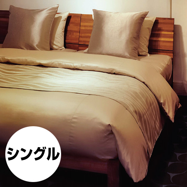 CHELSEA bed bed frame (single) WNチェルシー ベッドフレーム (single) WNチェルシー (シングル) ウォールナットすのこ:檜(ひのき)サイズ:W1000×D2106×H797(FH250)mm, セイノーエコ:f3ea18f2 --- officewill.xsrv.jp