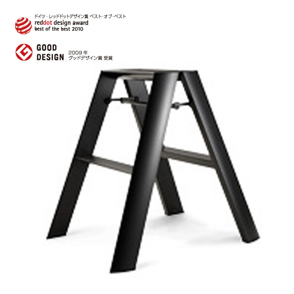 Remarkable Metaphys New Lucano Lugano Step Two Step 2 Step Ml2 0 2 Caraccident5 Cool Chair Designs And Ideas Caraccident5Info
