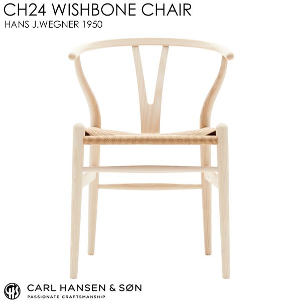 Karl Han Sen U0026 San CH24 WISHBONE CHAIR Y Chair Ash Natural Paper Code (white  Oils) SH43cm Carl Hansen U0026 Søn / Hans.J.Wegner(Hans J Wegner)  Size:W550×D510 ...