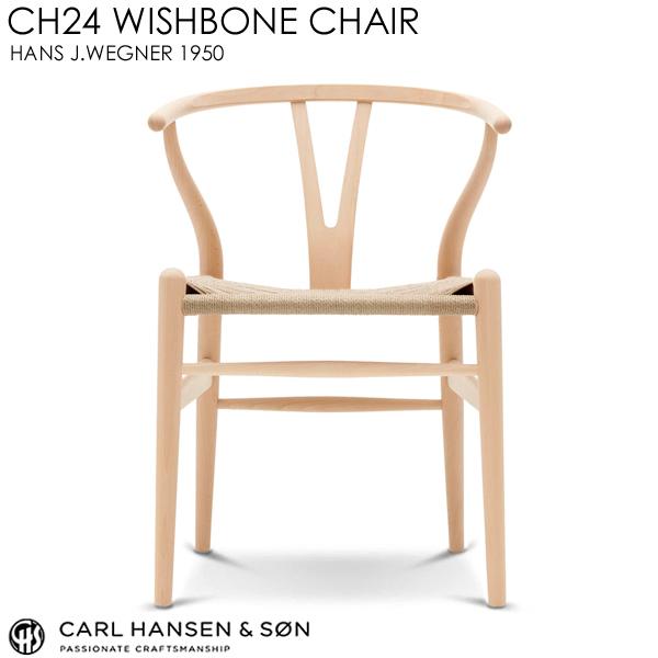 【正規取扱販売店】CH24 WISHBONE CHAIRYチェア ビーチ ナチュラルペーパーコード(ソープフィニッシュ)