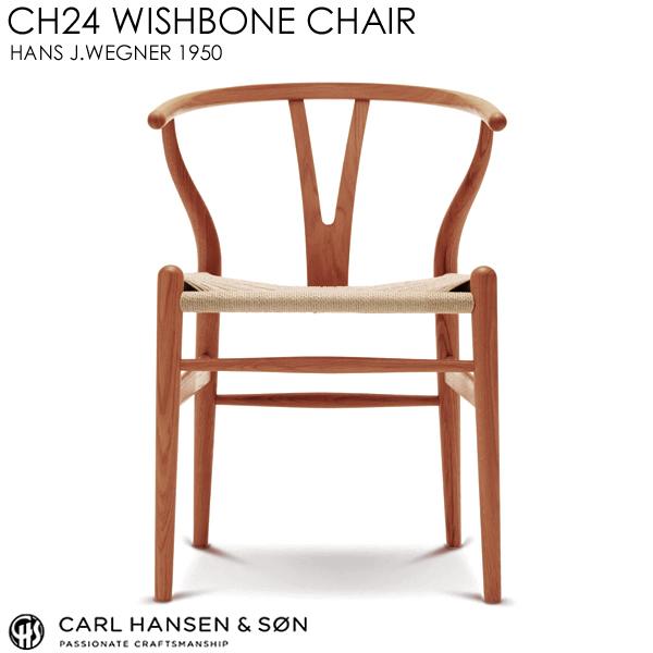 【正規取扱販売店】CH24 WISHBONE CHAIRYチェア チェリー ナチュラルペーパーコード(オイルフィニッシュ)