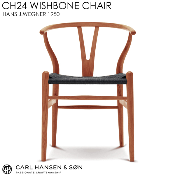 Bon CH24 WISHBONE CHAIR Y Chair Cherry Black Paper Cord (the Clear Painting)