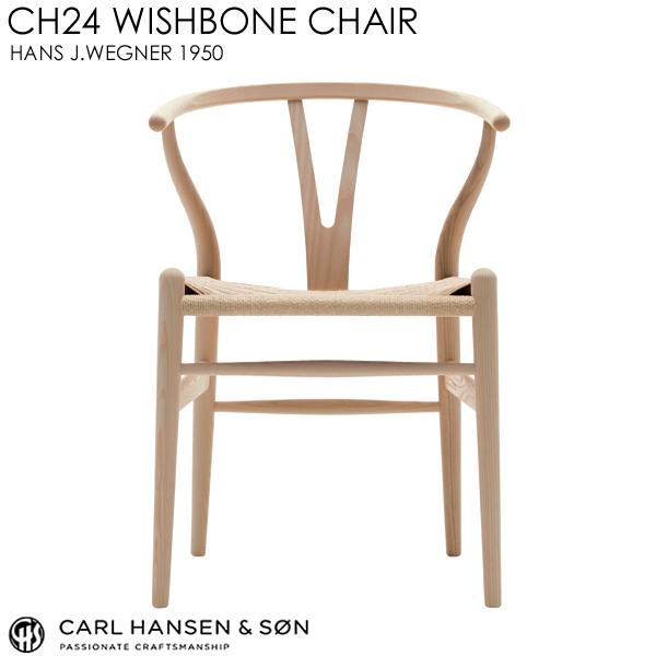 【正規取扱販売店】CH24 WISHBONE CHAIRYチェア オーク ナチュラルペーパーコード(ソープフィニッシュ)