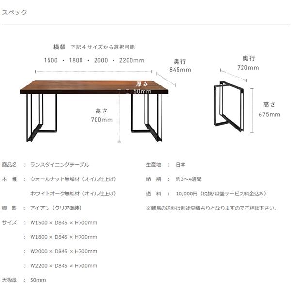 兰斯餐桌基地设置钢 (明确涂层) W325 × D720mm 负荷: 100 公斤