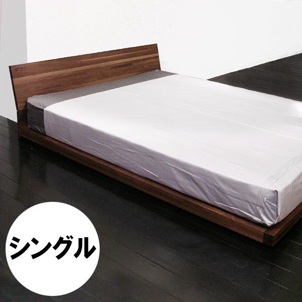 RUHE bed frame(single)ルーエ ベッドフレーム (シングル)無垢材オイル仕上げすのこ:檜(ひのき)サイズ:W1070×D2096×H517(FH80)mm
