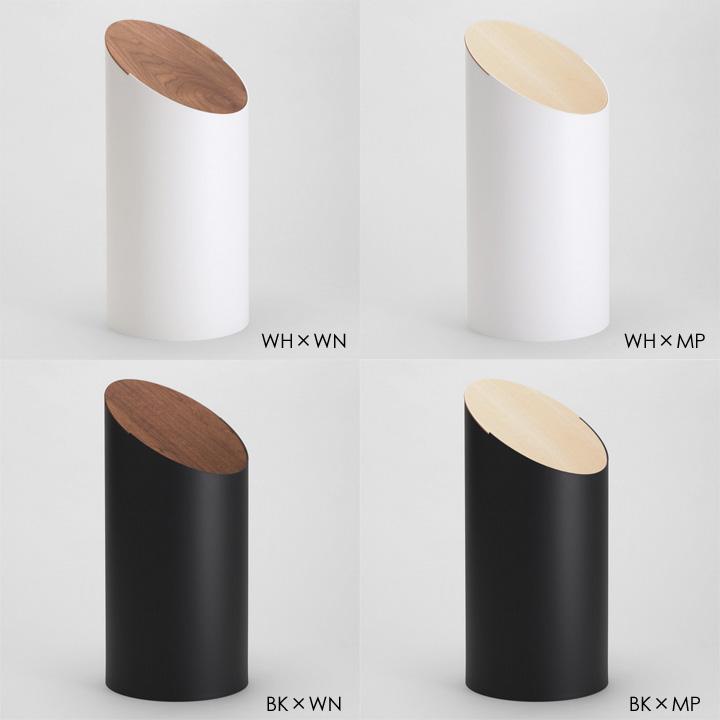 莫海姆 (秘书) / 摇摆 BIN 垃圾箱尺寸: 直径 210 x H430mm / 8 L