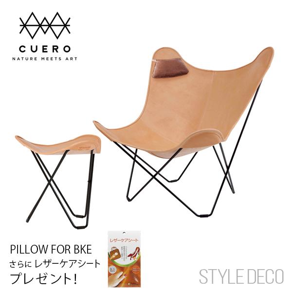 即納可 送料無料 パーソナルチェア 名作椅子 MoMA北欧 ラウンジチェア 一人掛け 組み立て式 ハンモックデザイナーズチェア Butterfly chair bkfチェア 今だけピロープレゼント cuero フットレスト ナチュラルレザー Chair + スツール BKF ヌメ革 SETバタフライチェア W850×D850×H900mm 原産国:スエーデン 年末年始大決算 クエロ サイズ W460×D460×H420mmフレーム:スチール 卸売り