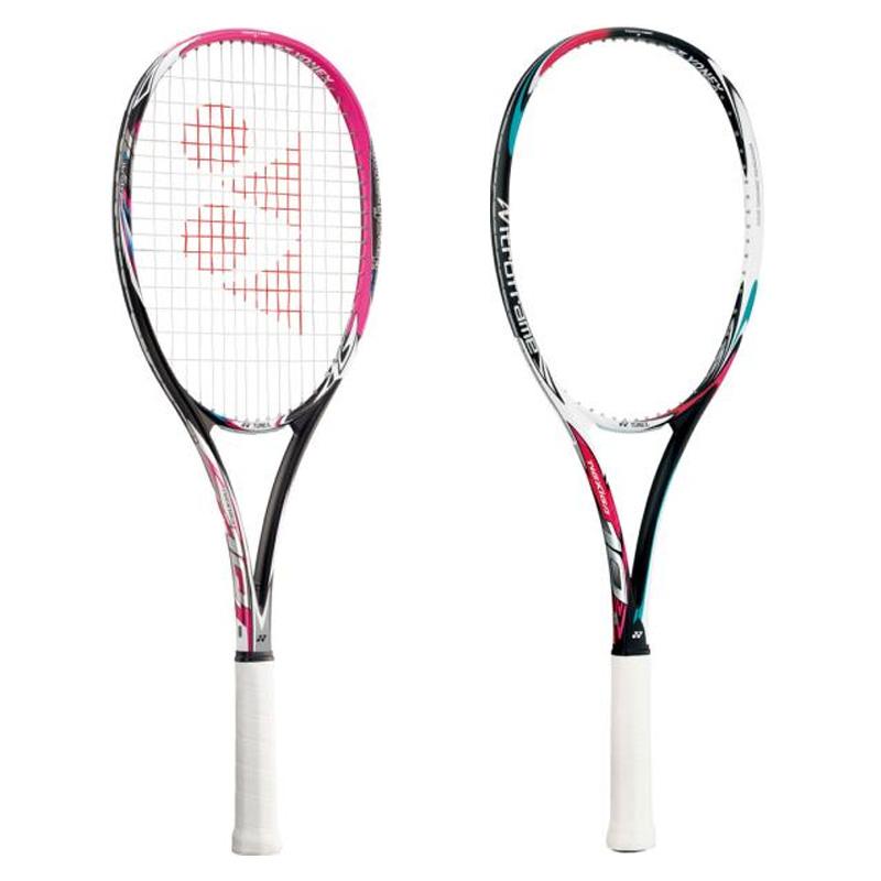 買い誠実 ヨネックス YONEX テニス ラケット軟式(ソフト)テニス YONEX 用ラケット(フレームのみ) テニス ネクシーガ10NXG10オーシャンブルーミストピンク, ラモードコンドー【】:ff98fd75 --- supercanaltv.zonalivresh.dominiotemporario.com