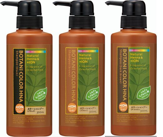 S Ikegami5 For Botany Color Shampoo Henna With 300 Ml Botany Color