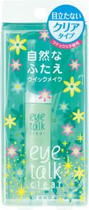 科G清除眼睛讲话2(双眼皮化妆品)<透明的类型、植物性胶原蛋白配合!>双眼皮早晨晚上的美容液双眼皮癖性帐单眼睛关怀形成双重nisurufutaeaipuchi aipuchi