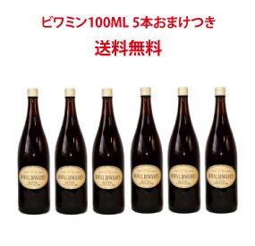 【送料無料!】健康ぶどう酢ロイヤルビワミン1.8L×6100ML6本サービス中!期間限定