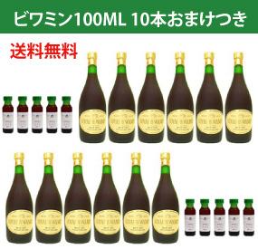 【送料無料!】健康ぶどう酢ロイヤルビワミン720ml×12本セットビワミン100ML6本サービス中!期間限定