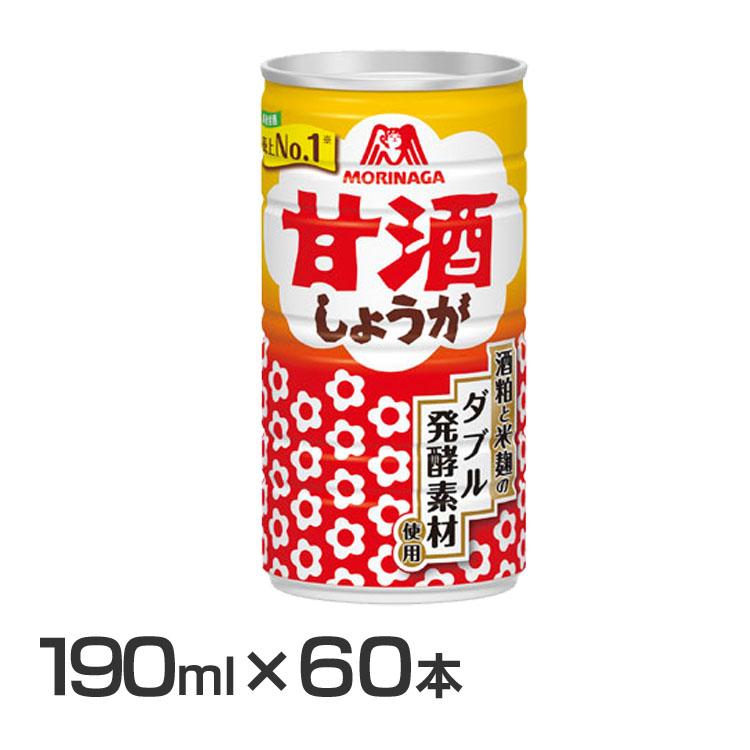 甘酒 しょうが 森永製菓 三和罐詰 D 190ml 森永 60本 新作通販 セール開催中最短即日発送
