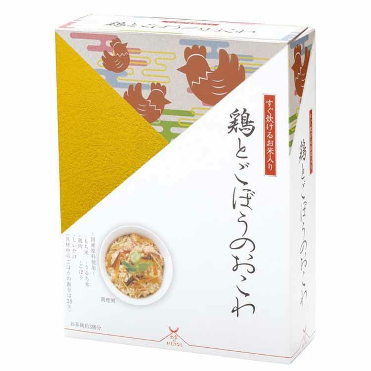 人気急上昇 出雲のおもてなし 鶏とごぼうのおこわ 11202367非常食 備蓄 防災用品 登山 アルファー食品 日本正規代理店品 旅行 キャンプ D